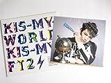 【キスマイSHOP限定盤】KIS-MY-WORLD 千賀 健永ver. ソロ特典映像DVD+ソロジャケットフォトカード(LPサイズ)付き