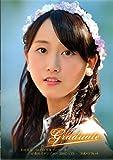 松井玲奈 SKE48 卒業コンサート in 豊田スタジアム~2588DAYS~ パンフレット