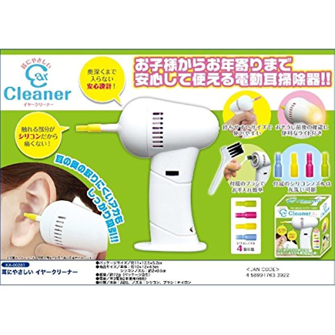 伝える剛性掃く耳にやさしいイヤークリーナー KA-00281B