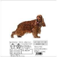 犬服工房 振袖着物(一重) ecoタイプ 中型犬 XXL&XXXL&中型XS&中型XS+