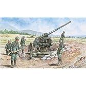 イタレリ 6122 1/72 第二次世界大戦 イタリア軍 90/53対空砲w/砲兵