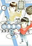 のりりん(5) (イブニングコミックス)