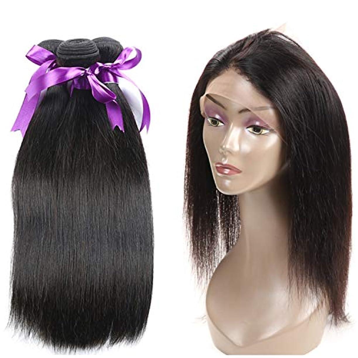 アライメント窒息させるすでにブラジルストレートヘア360レース前頭葉付き非レミー人間の髪の毛3バンドル360前頭人間の髪の毛のかつら (Length : 22 22 22 Closure20)