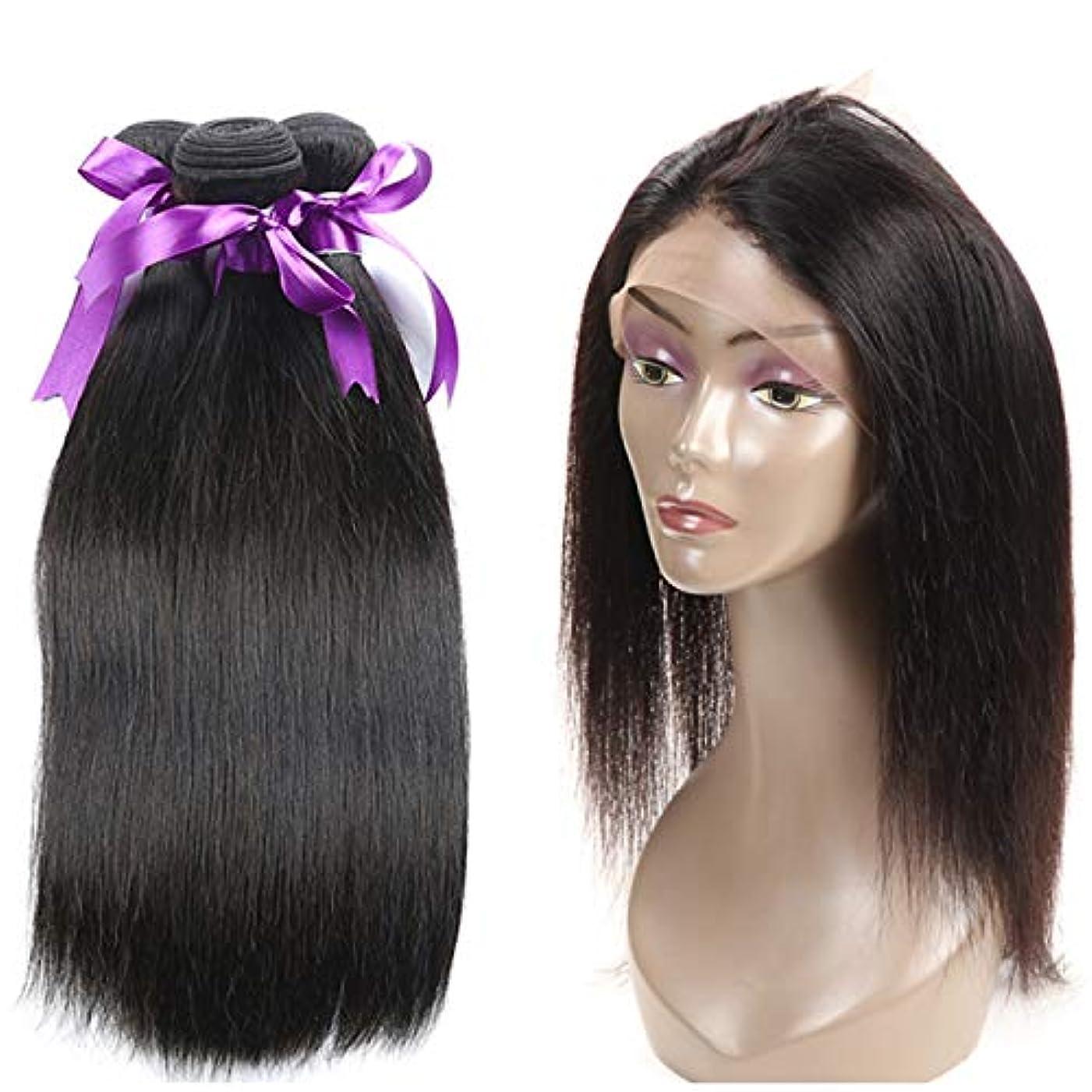 ポルティコまだら正確なかつら ブラジルストレートヘア360レース前頭葉付き非レミー人間の髪の毛3バンドル360前頭人間の髪の毛のかつら (Length : 14 14 16 Closure12)