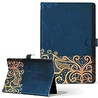 HUAWEI MediaPad T2 8 Pro Huawei ファーウェイ SIM メディアパッド タブレット 手帳型 タブレットケース タブレットカバー カバー レザー ケース 手帳タイプ フリップ ダイアリー 二つ折り ラグジュアリー レース 青 ブルー mpt28-006640-tb