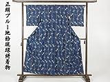 リサイクル紬/正絹ブルー地袷琉球絣着物(カジュアル用着物【中古】)【ランクA】