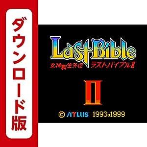 女神転生外伝ラストバイブルII [3DSで遊べるゲームボーイカラーソフト][オンラインコード]