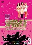 チャーリーズ・エンジェル コンプリート シーズン1 VOL.3[DVD]