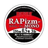ナイロンライン ラピズム モノ 150m 0.5号 3lb クリア RPZM150M05CL