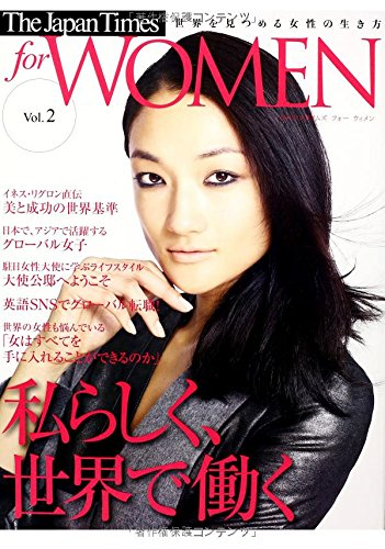 The Japan Times for WOMEN Vol.2