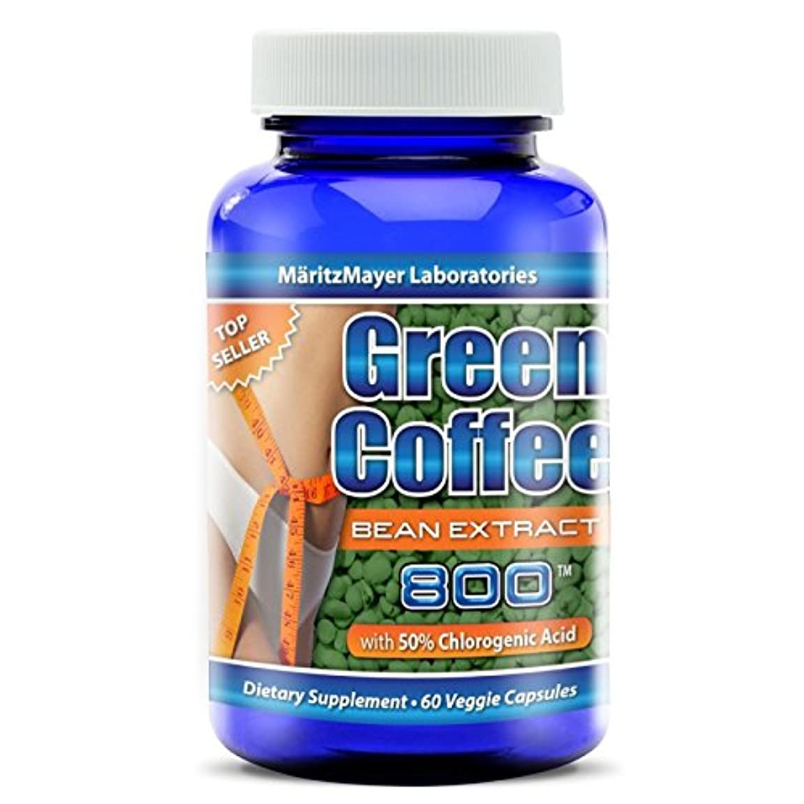 酔ってオンス投げ捨てるMaritzMayer Green Coffee Bean Extract 800 mg, 60 Count by Pure Green Coffee Bean