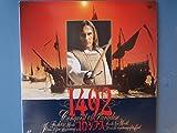 1492 コロンブス〈ワイド〉 [Laser Disc]
