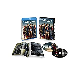 ジャスティス・リーグ ブルーレイ&DVDセット(初回仕様/2枚組/ブックレット付) [Blu-ray]