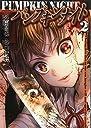 パンプキンナイト 2 (バンブーコミックス)