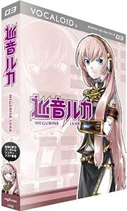 VOCALOID2 キャラクターボーカルシリーズ03 巡音ルカ MEGURINE LUKA