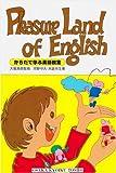 からだで学ぶ英語教室