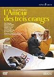 プロコフィエフ:歌劇「3つのオレンジへの恋」ネーデルラント・オペラ 2005年 [DVD]
