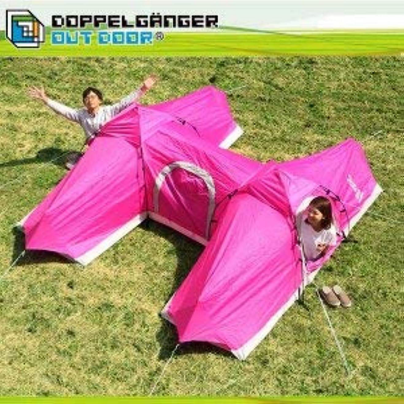 移植正直王子ワンタッチテント 2人用 フルクローズ 公園 ドッペルギャンガー アウトドアテント グランピング