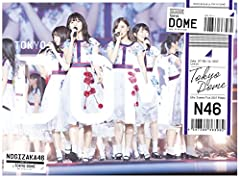 乃木坂46 真夏の全国ツアー2017 FINAL! IN TOKYO DOME(完全生産限定盤)(3DVD)