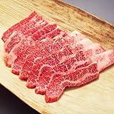 A-5 熟成肉 千屋牛バラカルビ厚切りスライス(焼き肉用) 300g 日本最古の和牛