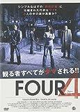4 FOUR[DVD]