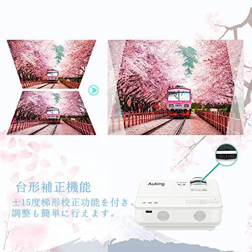 『AuKing 小型プロジェクター 2800ルーメン1080PフルHD対応 HDMIケーブル付属 台形補正』の7枚目の画像