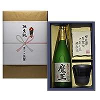 魔王 芋焼酎 25度720ml 誕生祝 熨斗+美濃焼椀セット ギフト プレゼント