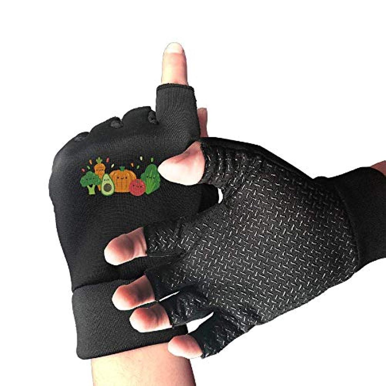 銛禁じるトラフCycling Gloves Fresh Vegetables Men's/Women's Mountain Bike Gloves Half Finger Anti-Slip Motorcycle Gloves