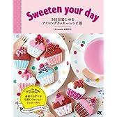 Sweeten your day 365日楽しめるアイシングクッキーレシピ集