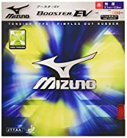 MIZUNO(ミズノ) 卓球ラバー BOOSTER EV 18RT711622.0 62:レッド 2