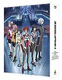 ゼーガペイン 10th ANNIVERSARY BOX [Blu-ray] 画像