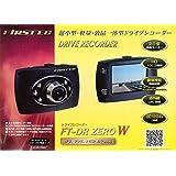 [FRC/エフ・アール・シー] 2.0型モニター付ドライブレコーダー 【品番】FT-DR ZERO W