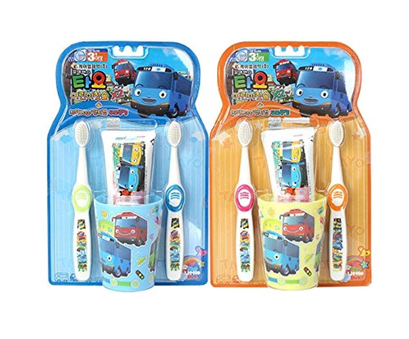 豊富な精神第九[SET] Tayo The Little Bus ちびっこバス タヨ 子ども用ハブラシ 乳歯?オーラルケア 歯磨き粉 歯ブラシ 歯カップ セット 歯磨きセット子供の歯ブラシ (2 SET) [並行輸入品]