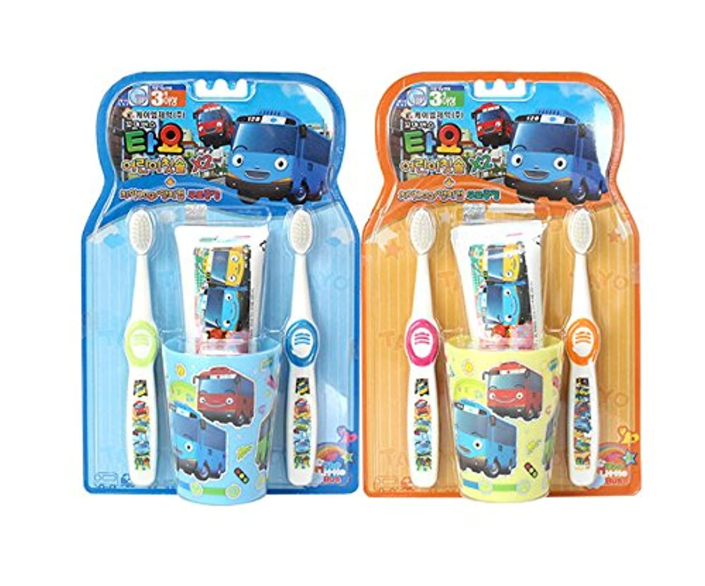一見黒人伸ばす[SET] Tayo The Little Bus ちびっこバス タヨ 子ども用ハブラシ 乳歯?オーラルケア 歯磨き粉 歯ブラシ 歯カップ セット 歯磨きセット子供の歯ブラシ (2 SET) [並行輸入品]