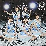 イトシラブ ~Lune~(通常盤)CD ONLY