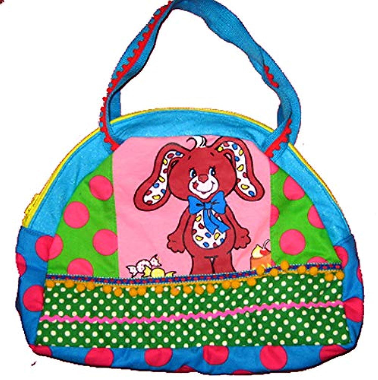 きのこ堂 ヤムヤムズ おけいこバッグやマザーズバッグにも ウサギ