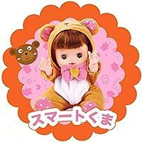 baobë キキちゃん お人形セット おせわだいすき おしょくじ&おせわセット おしゃべりミルクフラワーデザインボトル おままごとセット (ベア)