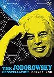 ホドロフスキーの惑星[DVD]