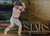 BBM2015 ベースボールカード 25th Anniversary LEGENDARY STARS No.LS2 松井稼頭央