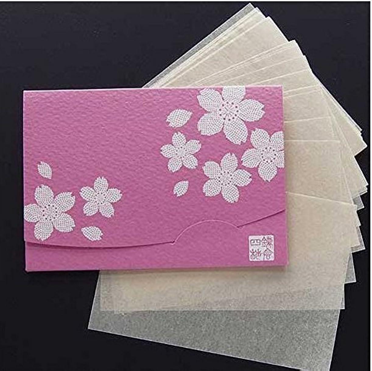 リング助手プロポーショナル季節の花  桜 「絹すき」 短冊サイズ