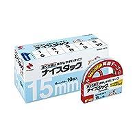 (まとめ) ニチバン ナイスタック 両面テープ はくり紙がはがしやすいタイプ ブンボックス 大巻 15mm×18m NWBB-DE15 1パック(10巻) 〔×2セット〕