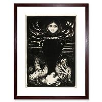 Painting Painting Edvard Munch The Urn Framed Wall Art Print