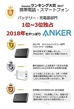【改善版】【Quick Charge 3.0対応】 Anker PowerPort+ 1 (Quick Charge 3.0 18W USB急速充電器) Galaxy S7 / S6/ Edge/Plus、 Note 5 / 4、LG G4、Nexus 6、iPhone、iPad 他対応 (ブラック)