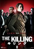 THE KILLING/キリング DVD-BOXII