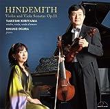 ヒンデミット:ヴァイオリン&ヴィオラ・ソナタ集 作品11