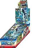 ポケモンカードゲームXY BREAK 拡張パック 青い衝撃 BOX
