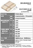 パナソニック 電気しき毛布 シングル 160×80cm 丸洗い可 室温センサー付 ベージュ DB-US12LS-C