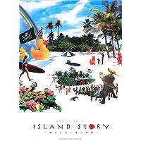 ISLAND STORY(アイランド・ストーリー)