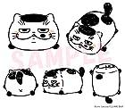 おじさまと猫 マスコットキーホルダー付き特装版 第02巻