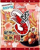カルビー かっぱえびせん 紀州の完熟梅味 70g ×12袋